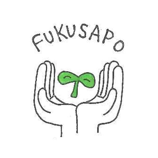 NPO法人福岡教育サポート