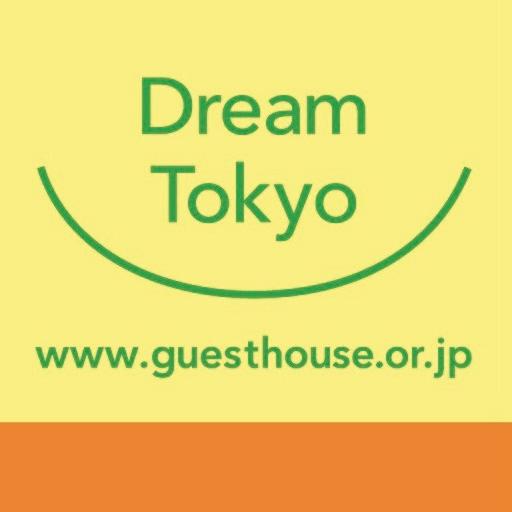 公益社団法人ア・ドリーム ア・デイIN TOKYO