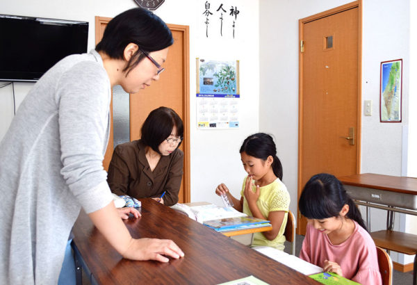 不登校の子ども達にフリースクールを運営