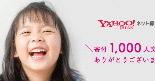 「第7回NPOまつりin新宿2019~楽しく体験!ステキな発見~」に参加