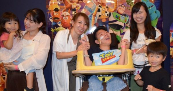 医療的ケア児も重症心身障害児も家族との当たり前の日常を愉しめる社会へ