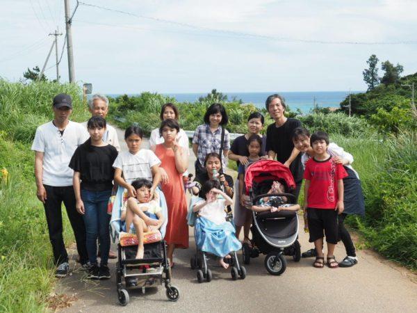 外出が困難な離島在住の医療的ケア児と家族の応援プロジェクト!