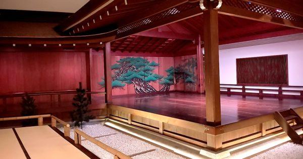 舞台の上の室町時代、山本能楽堂へ訪問
