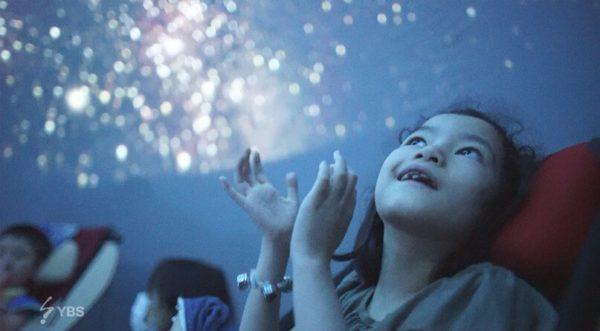 子どもたちに希望の星を~フライングプラネタリウムで届ける星空~
