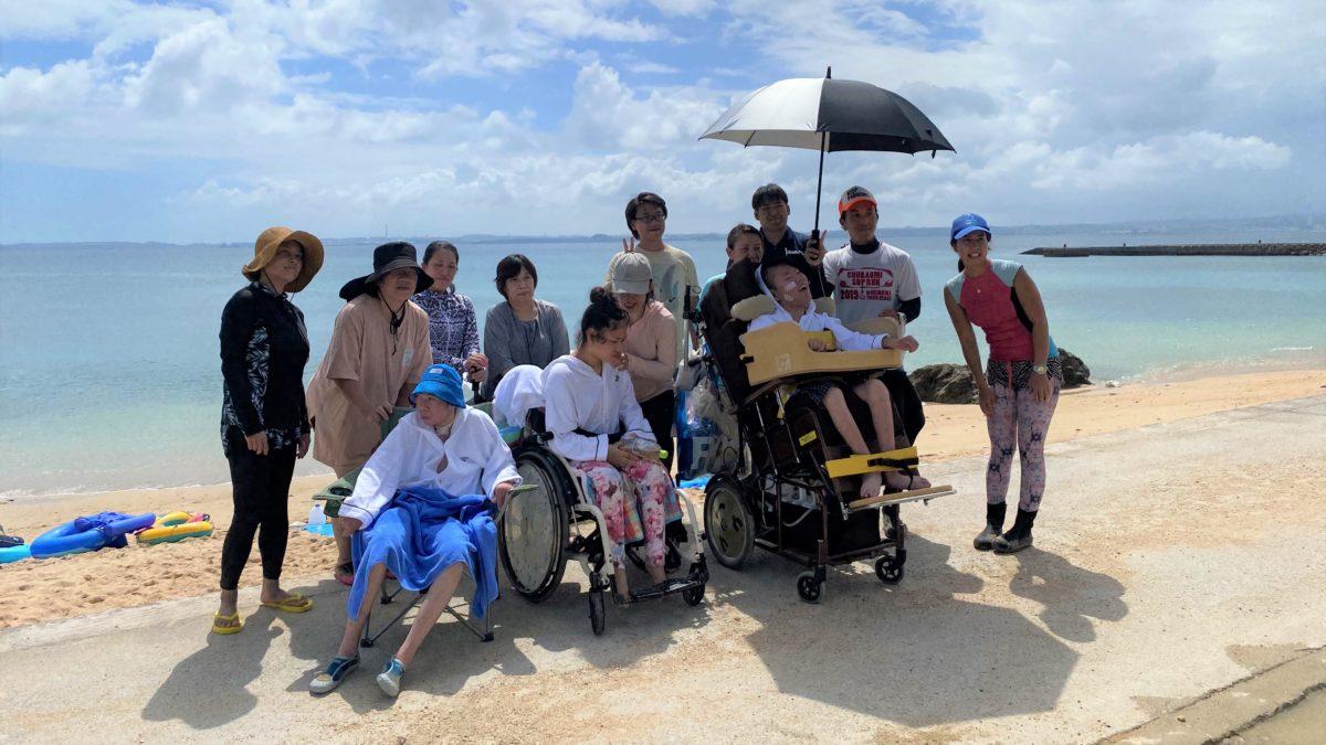 誰もが「諦めない日常」を過ごせる社会を目指して。NPO法人Linoの沖縄旅行